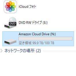 09-27%ef%bc%9aamazon-cloud-drive