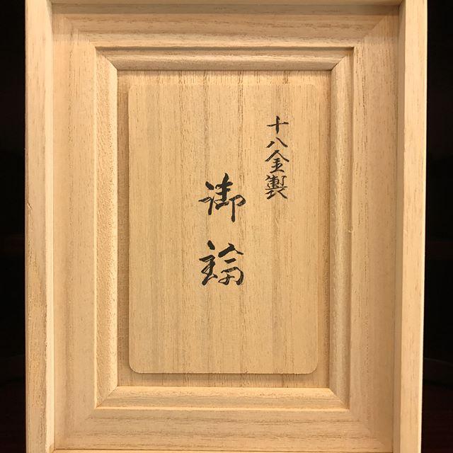 おリン。18金のおリンです。沙張〈錫〉のような重厚さはありませんが、爽やかな透き通る音色です。台の黒檀六角台座や六角布団は、おリンにはアンバランスな残念な作品だよ。当店にて絶賛お取扱中………よろしくお願いしま〜すm(_ _)m#金のリン#18金#仏具#お盆#仏教好き#お寺好き#神社好き#珍しく真面目な宣伝#ちょっとバタバタして来た#パソコンはまだまだ故障ちぅ